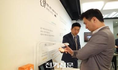 미미라이팅, 논현에 단독 직영매장 '오픈'
