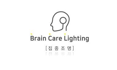 미미라이팅 KBS2채널 집중조명(15초)
